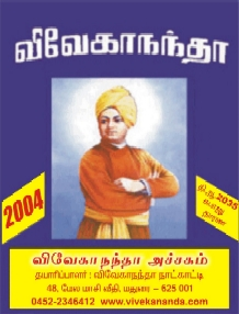 VIVEKANANDA BOOKS IN TAMIL EPUB DOWNLOAD